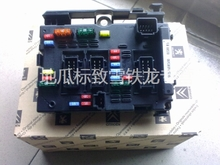 Peugeot 307 Picasso fuse box/BSM B5 senna 6500 y1 original authentic sweet potato specializing in car