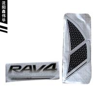 丰田rav4后备胎罩胶滴贴 车身彩条贴 专用车设装饰 支持安装