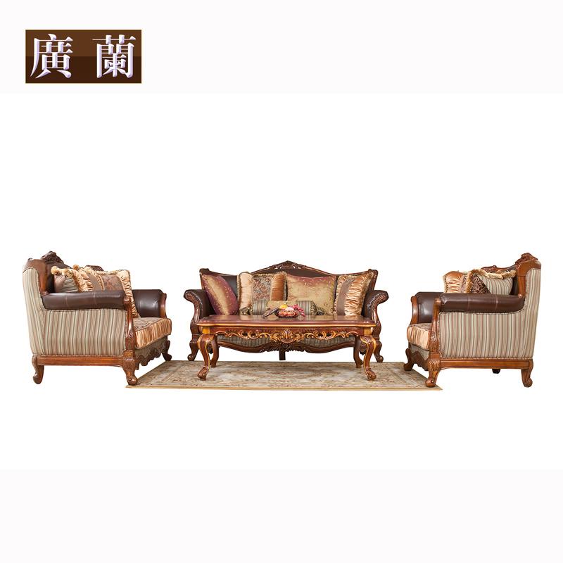 广兰 品牌 爆款 美式乡村桦木实木沙发组合 真皮扶手系列8088