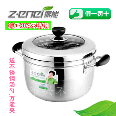 Genuine vibration can new Japanese steamer stainless steel steamer pot thick 304 stainless steel double bottom bunk steamer pot