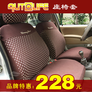 Terai Miss puff Korea four seasons/car seat cover chocolate Princess lace/universal seat cover trim