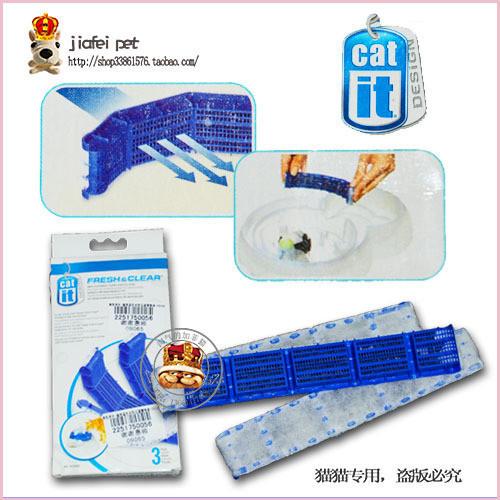 Товары для кошек и собак Xi/Qin  09065 -C50065 27