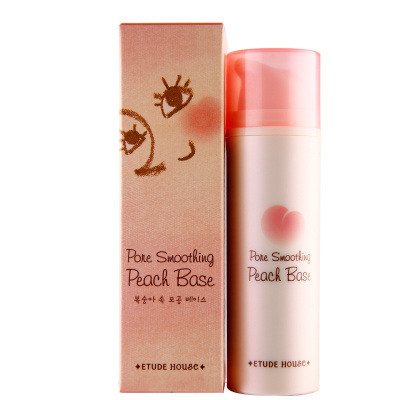 Etude House counter genuine edute house Moisturizing Cream Peach pores invisible green and purple