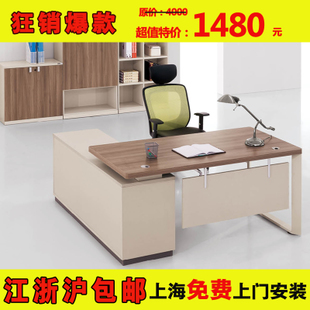 Poetry man office furniture desks minimalism modern plate thickening large boss in charge table
