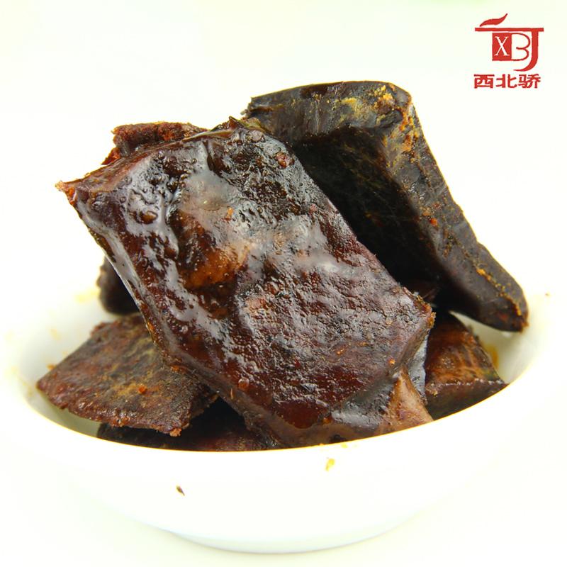 青海特产 西北骄手撕藏牦牛肉干90克 好吃的零食特价 满150包邮