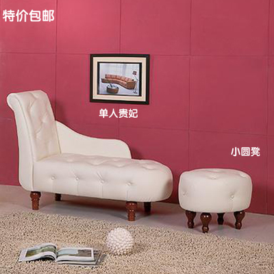 Simple and modern loveseat sofa chaise recliner beanbag chair single explosion models promotional / CSP221