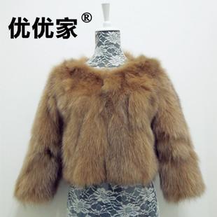 海宁皮革城2014秋冬季九分袖女士狐狸毛皮草外套短款