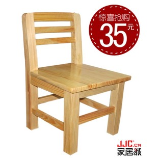 Small childrens furniture, solid wood stool bench Hardwood backrest small wooden bench chair children  adolescents, changing his shoes stool rice chair