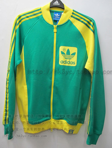 Спортивная толстовка Adidas v33954 2011