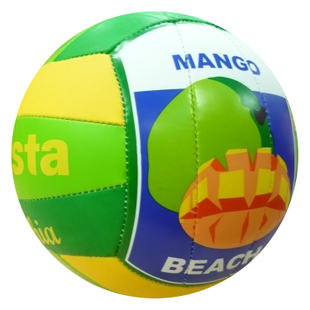 Decathlon genuine outdoor beach volleyball volleyball volleyball ball KIPSTA BAHIA