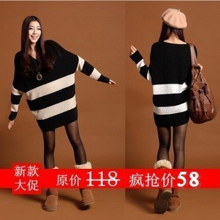 Mad Rob 2011 new spring clothing for all Korean women MaxMara stripe