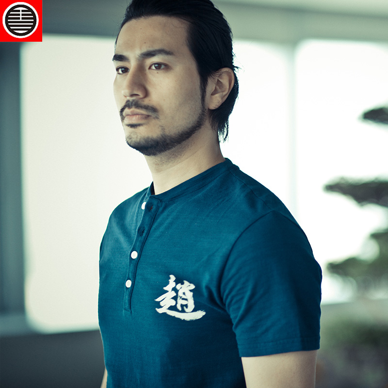 Chinese style of kung fu unlined upper garment of cultivate one's morality man Chinese printed t-shirts with short sleeves II cotton TEE Taobao Agent