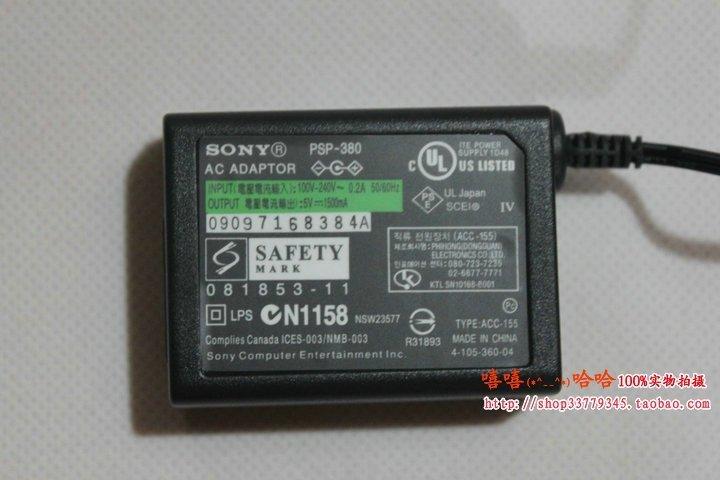 psp外掛電池_為什么psp電池3.6充電器5_筆記本電池怎么充電