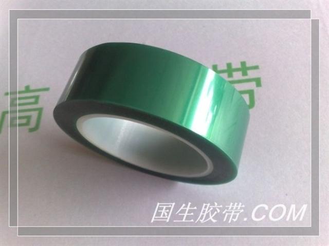 Скотч ПЭТ высокой температуры ленты зеленый PCB плиты электрические спрей клей 鍍 ленты маскирующие ленты высокой температуры Скотч 25 мм * 33 м