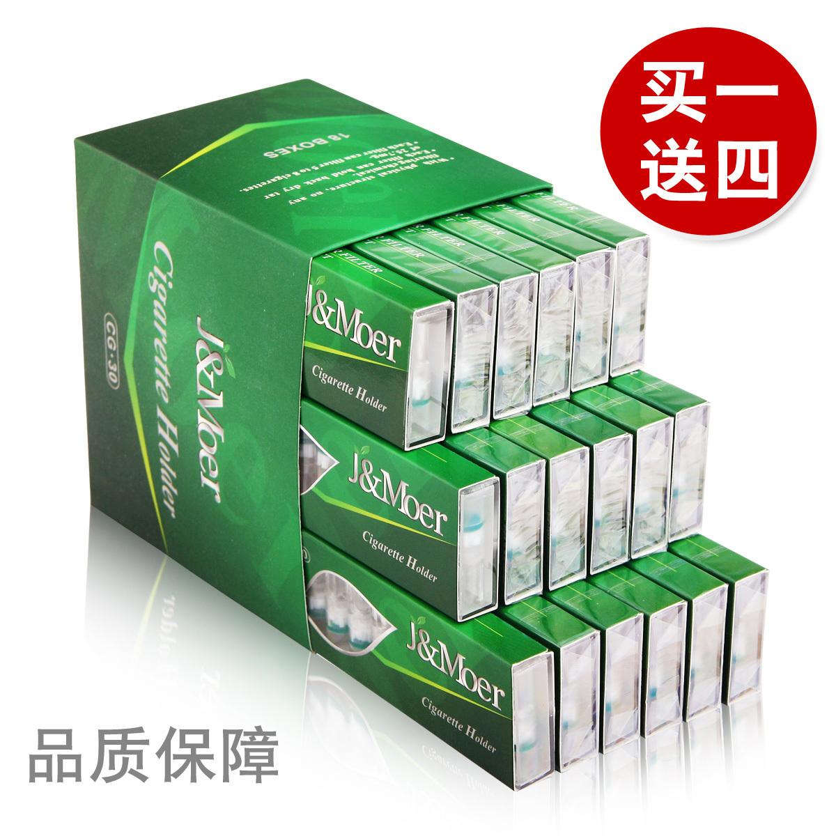 烟嘴 过滤烟嘴 一次性烟嘴 抛弃型 过滤嘴 正品 摩尔 CG-30 180支