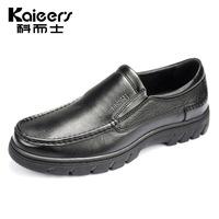 科而士正品商务休闲男鞋牛皮手工缝帮舒适套脚男式单皮鞋0778