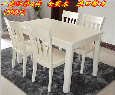 Free shipping modern minimalist white wood dinette idyllic combination IKEA Korean fashion rectangular table dining table