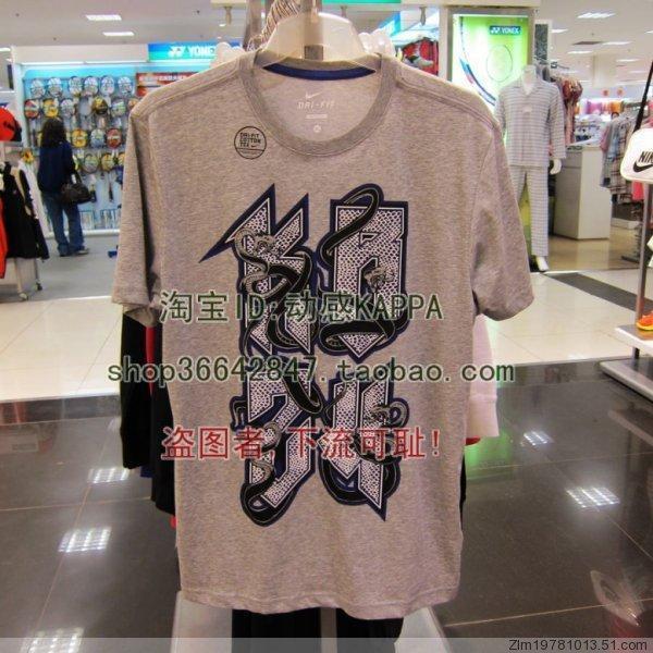 Спортивная футболка Nike 411992/063 67 KOBE 411992-063 Стандартный Воротник-стойка Нейлон Для спорта и отдыха Влагопоглощающие Рисунок