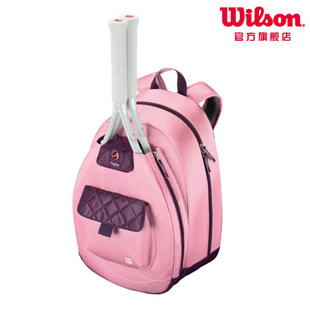 [50 percent discount] Wilson/nCode tennis backpack Pink Ribbon Hope women's Z6825