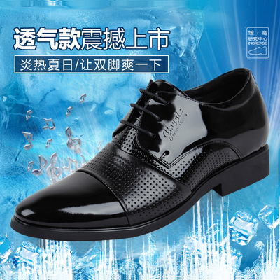 Increased PLUSDE within summer sandals laced business suits breathable shoes cool shoes men leather openwork authentic