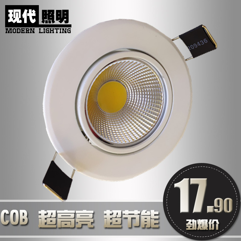 Прожектор Modern lighting  COB LED LED