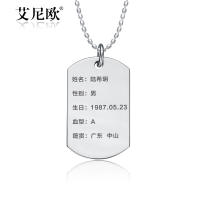 Army Men brand pendant necklace titanium steel lettering DIY personalized identity cards in Europe and America fashion jewelry dog ??tag pendants
