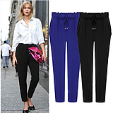 European and American fashion big foot slim harem pants harem Pant plus size leisure harem pants harem pants women