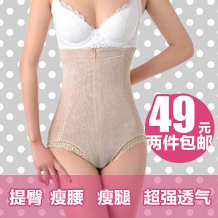 Корректирующее белье Other brands of underwear Лето Бутоньерки