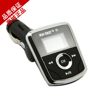 Car MP3 player car MP3 2G/4G USB Flash disk memory with remote control