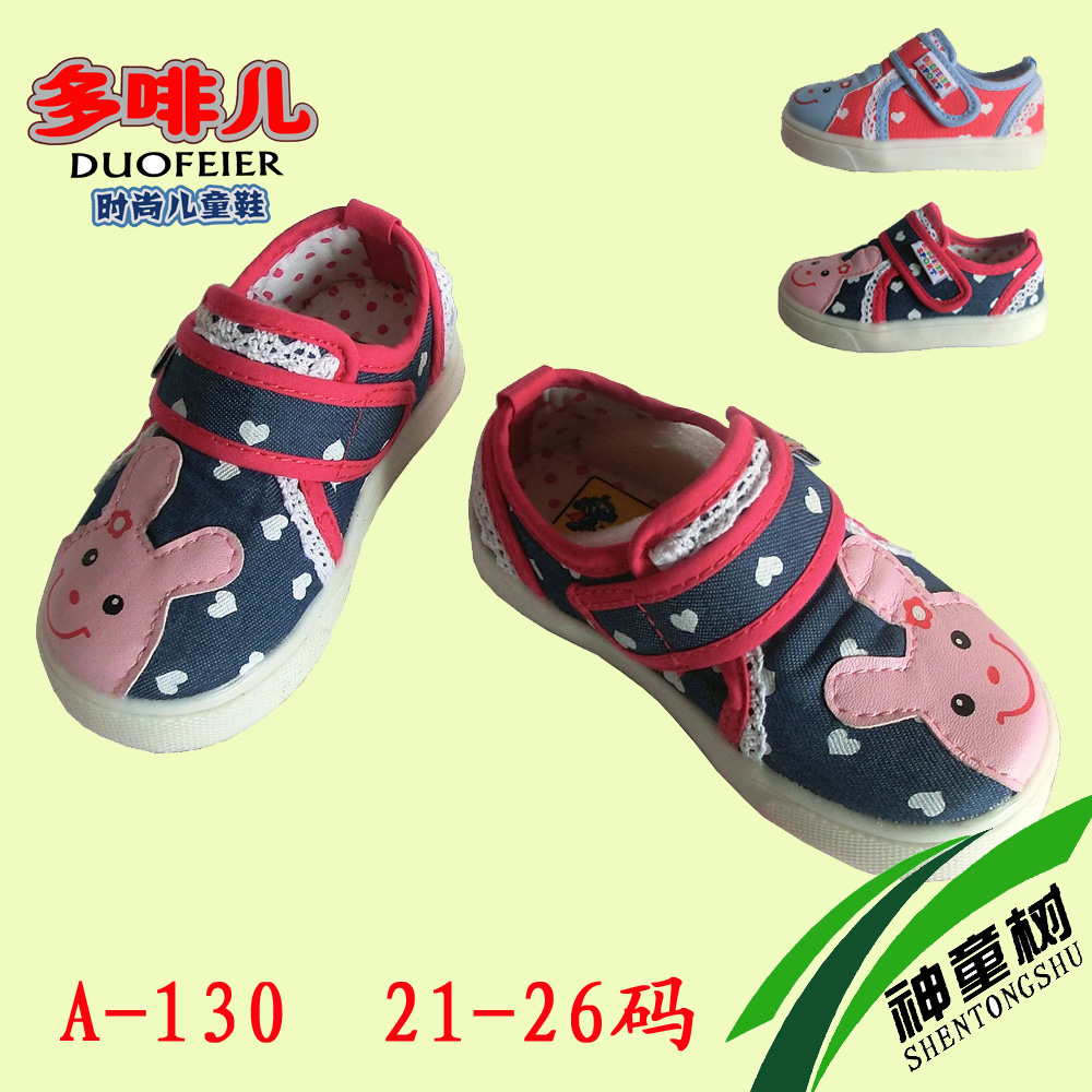Детские ботинки с нескользящей подошвой Multi/brown children A130 2014 21