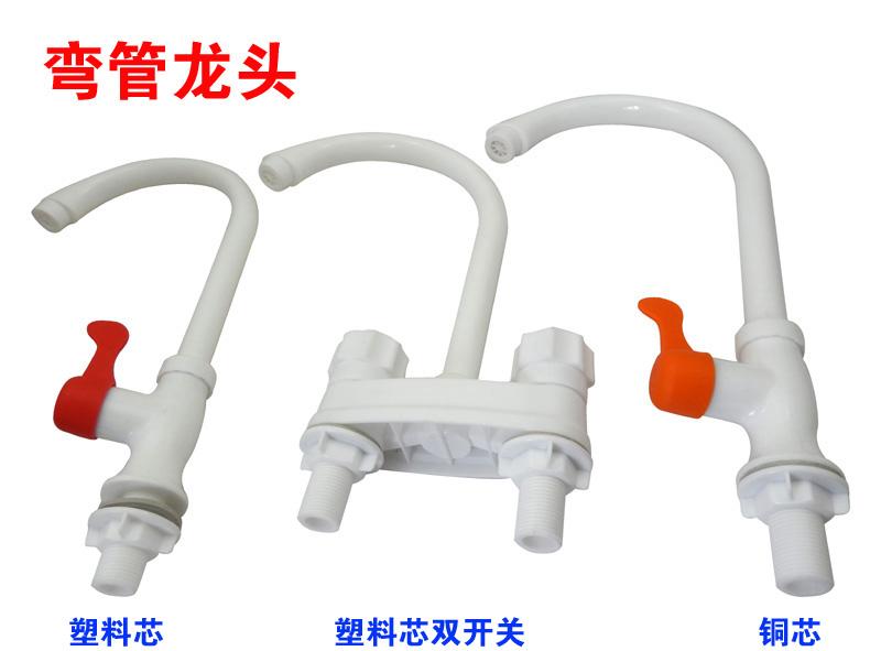 塑料 弯管龙头 耐用水龙头 ABS水龙头 冷水热水水龙头 平弯防溅水