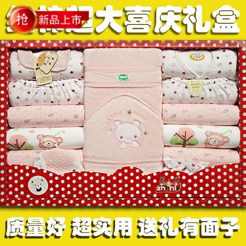 подарочный набор для новорожденных Zhen 1021 Zhen