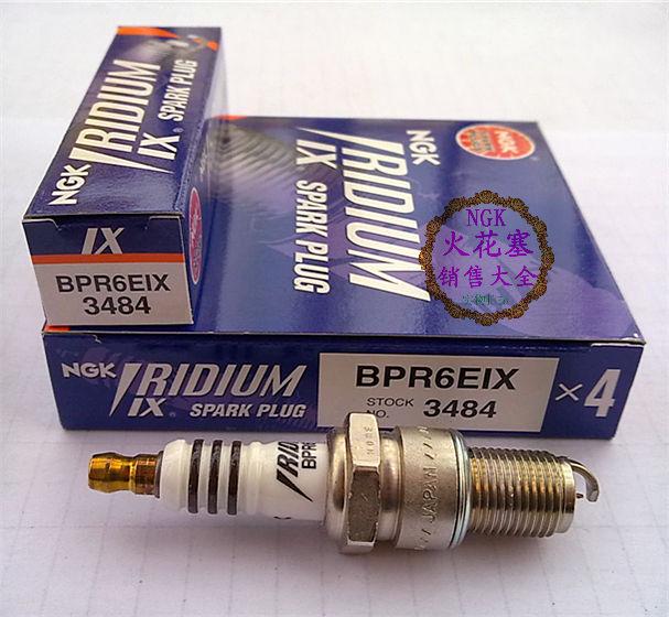 Свечи зажигания NGK  1.6L 1.6L 1.6L BPR6EIX