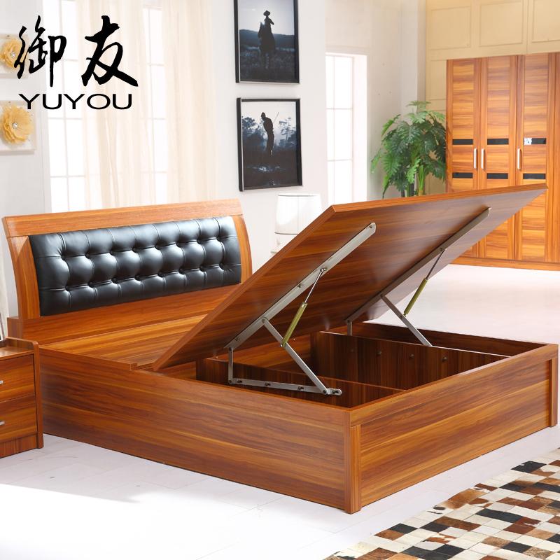 御友板式双人床 简约现代1.5米储物床1.8米气动高箱床1.2家具床类