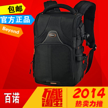 Connaught series transcend Beyond B100 B200 B300N B400N shoulders go to camera bag