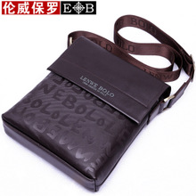[Limited edition] Lunwei Paul sent card pack bag man bag shoulder bag Messenger bag Korean version of the influx of business casual
