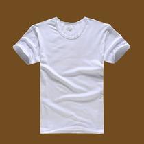 纯白色t恤男士纯棉短袖体恤半袖 男装纯色弹力修身圆领打底衫汗衫