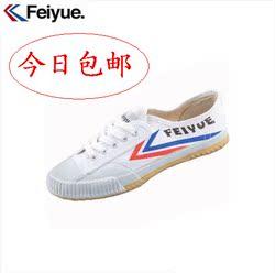[年终特价] 包邮飞跃Feiyue501大博文田径运动鞋武术鞋男女军训鞋情侣学生鞋