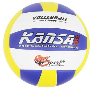 Special offer genuine volleyball high play volleyball feel good examination standard of God Games volleyball training soft volleyball