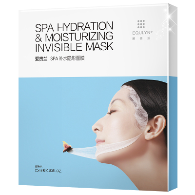 Love your blue water invisible mask genuine SPA Hydrating Whitening antioxidant water retention silk dress 6