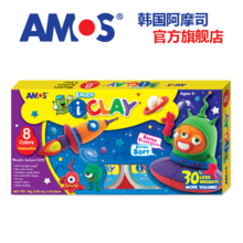 South Korea imported from AMOS AMOS children toy DIY super light super 8 color soft clay