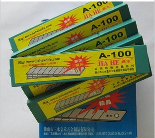 The original Jiahe A-100 Jiahe Jiahe knife blade knife blade, 10 / box mediated