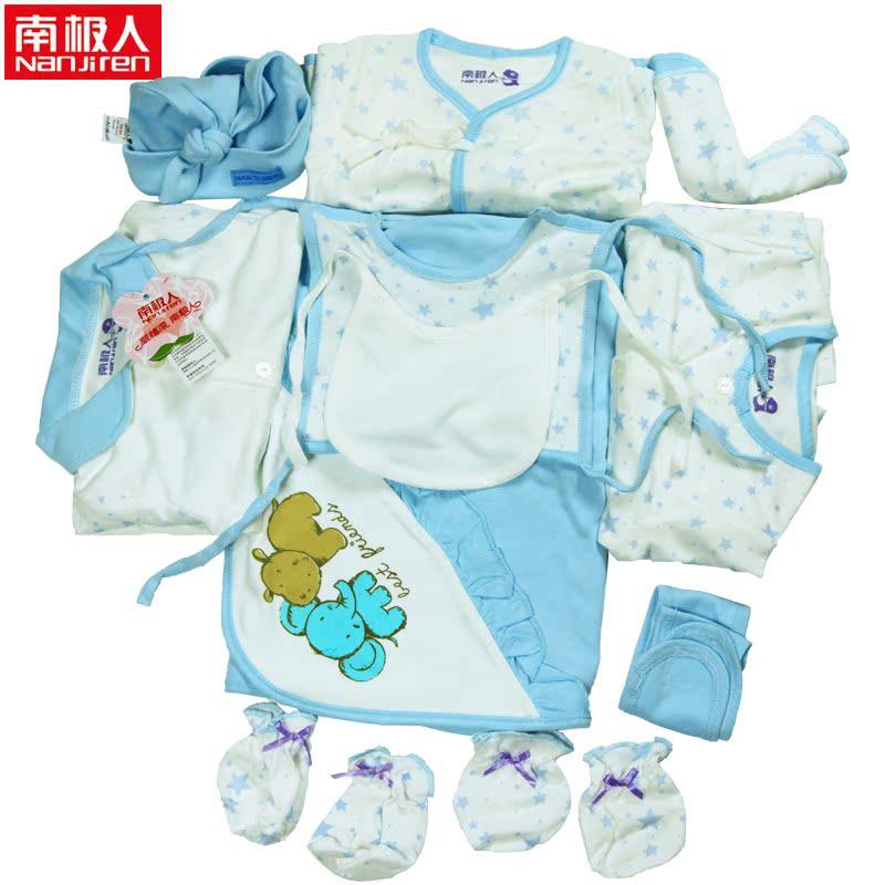 подарочный набор для новорожденных NGGGN 18 NGGGN
