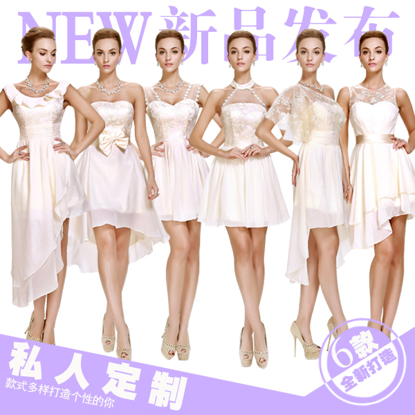 2014 New Nude Pink Bridesmaid Clothing Short Paragraph Dinner