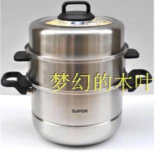 Free shipping authentic Supor SZ26G1 SZ28G1 fast Li Jie, 304 Stainless Steel two three fast steamer