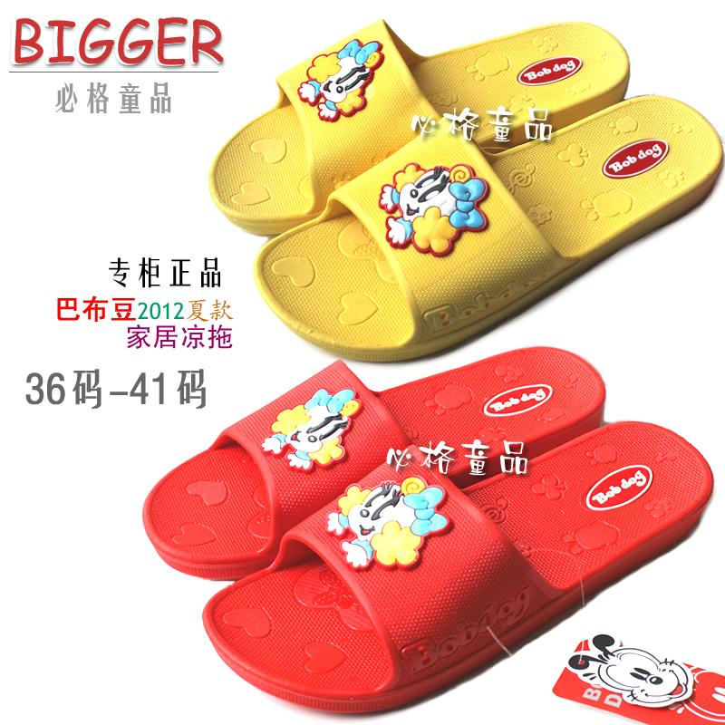 Детская обувь для дома Bobdog 1307 Девушки Лето