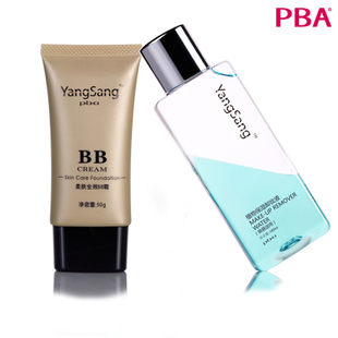 PBA YangSang makeup set (BB cream + makeup remover) original Cover isolated Foundation package mail