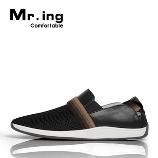 Mr.ing genuine different routes breathable version in spring and summer for men casual shoes men's shoes shoes network, No. 503 F503