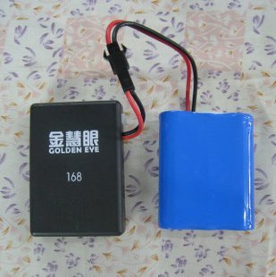  ability to/GPS Locator/GT02A/alarm/GPS alarm/car alarm/external battery