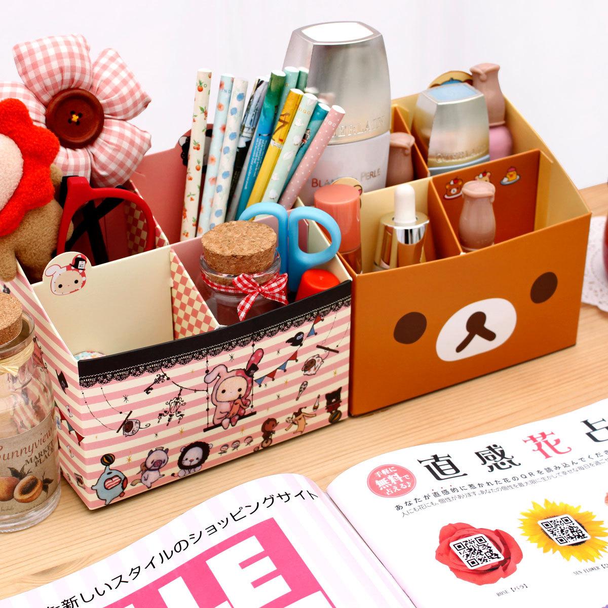 Коробка для хранения вещей Энн Южной Кореи Канцтовары мило DIY медведь четыре бумаги Обои консолидации хранения поле/ручка держатель k212